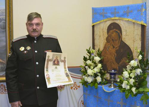 Леонид Маслов