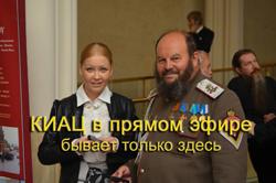 Телеканал КАЗАКИ-ТВ