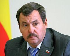 Председатель КпРФ Сергей Бондарев