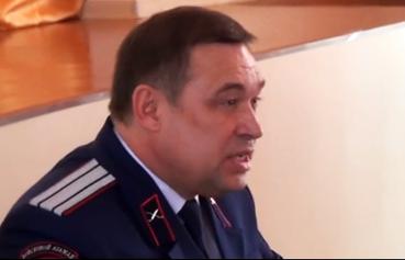 Атаман Виктор Гончаров