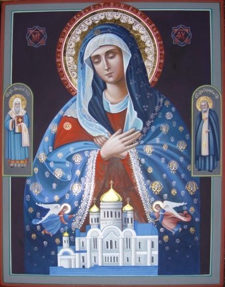 поручение молитва пресвятой богородицы славнейшую серафим заморозка позволяет доставить