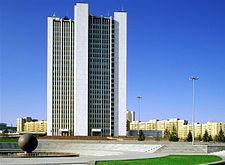 Здание госдумы в Свердловске