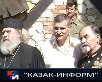 Александр Дзиковицкий (в центре)