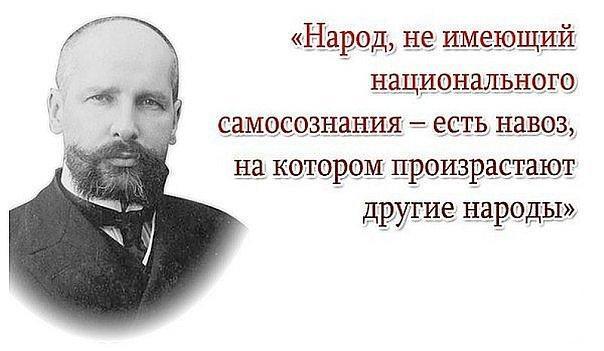 http://kazak-center.ru/novosti6/Petr_Stolupin2.jpg