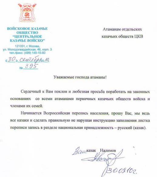 http://www.ckw.ru/upload/01102010.jpg